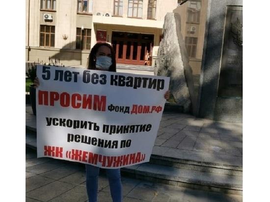 В Краснодаре владельцы квартир скандально известного ЖК «Жемчужина» снова выходят с пикетами