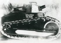 Историк рассказал о французских корнях российских танков