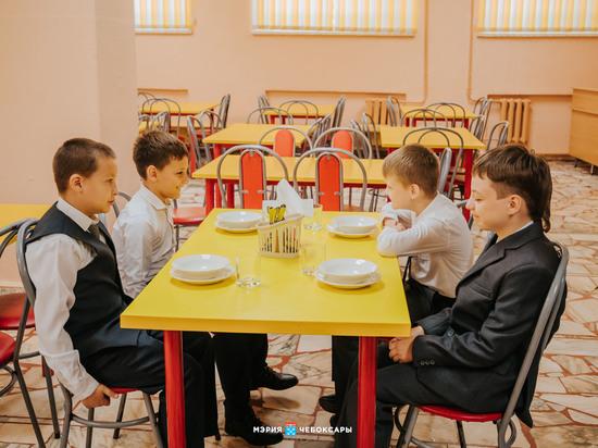 30 тысяч чебоксарских школьников начальных классов будут обеспечены бесплатными обедами