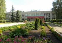 В Рязани Елена Гаврюнина стала директором лицея №52