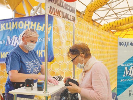 На юге России он в этом году не уродился
