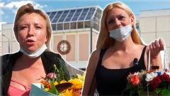 Москвичи накануне 1 сентября: закупают цветы и готовятся к худшему