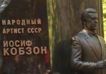 Сообщение о минировании памятника Кобзону в Москве оказалось ложным
