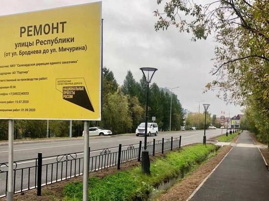 В Салехарде завершили ремонт дорог в рамках нацпроекта