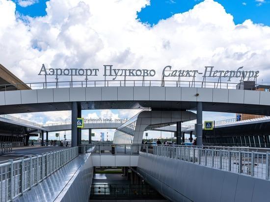 Вылет четырех рейсов задержали в Пулково