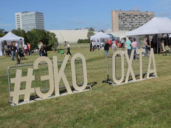 Экофестиваль в Петербурге объединит экологов, рокеров, ремесленников и казаков
