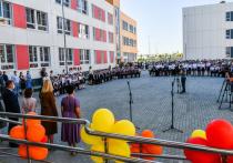 На Кубани свои двери впервые открыли четыре новые школы