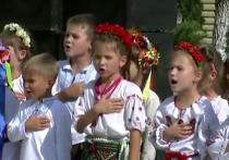 Украинские школы лишили остатков русского языка