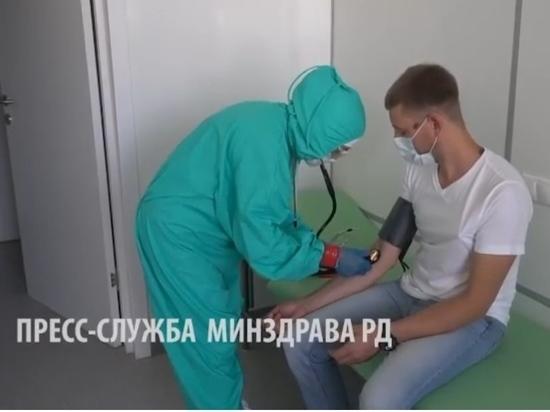В Дагестане открыли ещё один медцентр для приема больных с COVID-19