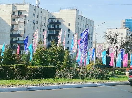 День рождения Оренбурга прошло в онлайне