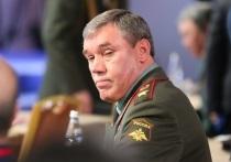 Главы генштабов РФ и Белоруссии обсудили подготовку совместных учений