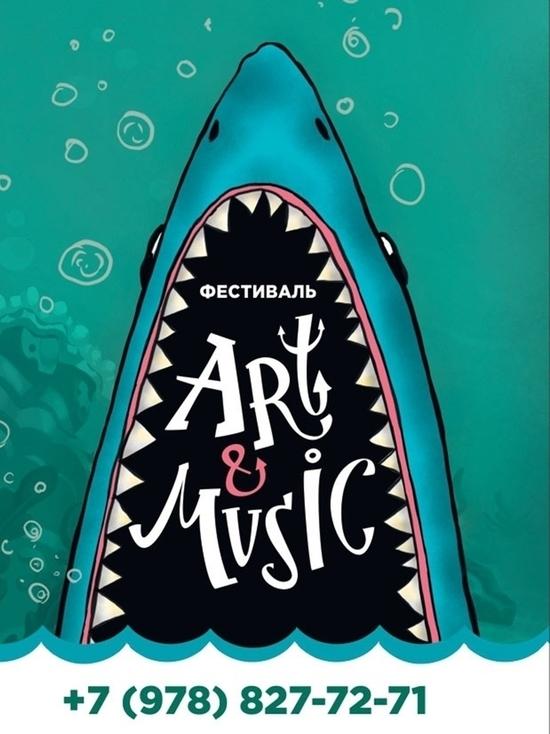 Art & Music: в Коктебеле 19-20 сентября состоится фестиваль живописи и музыки