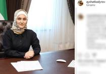 Есть женщины в российских селеньях! Взять хотя бы Айшат Кадырову: девушке всего двадцать один год, а она назначена заместителем министра культуры Чеченской Республики