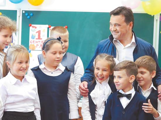 Губернатор Московской области проверил организацию бесплатного горячего питания в Богородском округе
