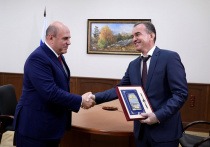 Визит на Кубань премьер-министра Мишустина сулит региону поддержку на федеральном уровне