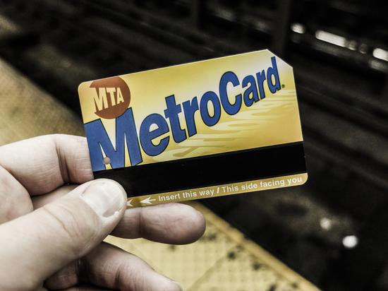 MTA: стоимость проезда может вырасти на $1, услуги будут сокращены