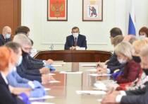 В правительстве Марий Эл обсудили развитие высшего образования