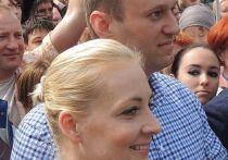 Супруга российского оппозиционера Алексея Навального Юлия опубликовала на своей странице в Instagram сообщение, в котором прокомментировала ситуацию с ее мужем, находящимся в реанимации в немецкой клинике «Шарите»