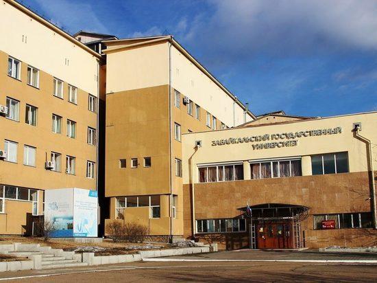 Крупнейший вуз Забайкалья закрыли до 12 сентября