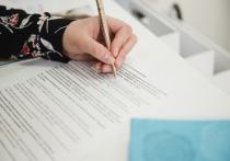Астраханские центры социальной поддержки населения остаются на «дистанционке» еще на два месяца