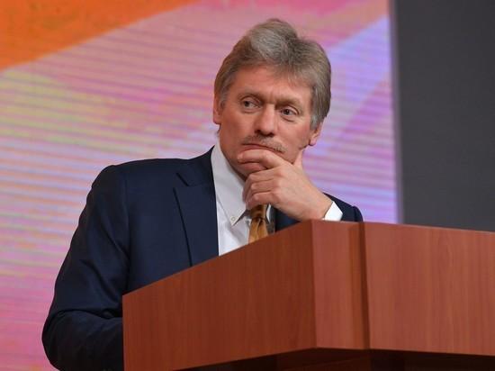 Песков оценил слова Меркель про отравление политика веществом типа «Новичок»
