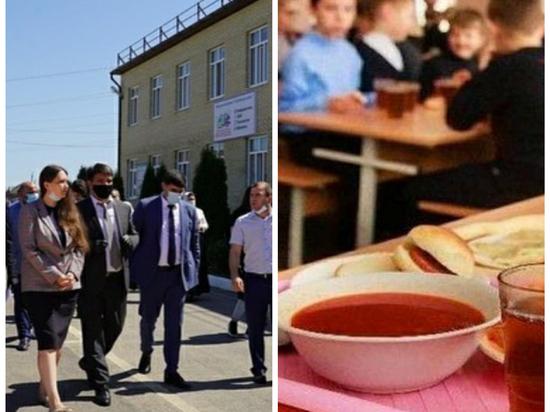 Школы Дагестана хотят поймать на горячем