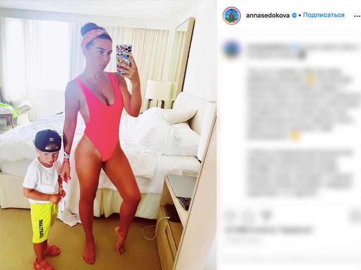 Седокова выложила полуголое фото с сыном, вызвав ожесточенный спор поклонников