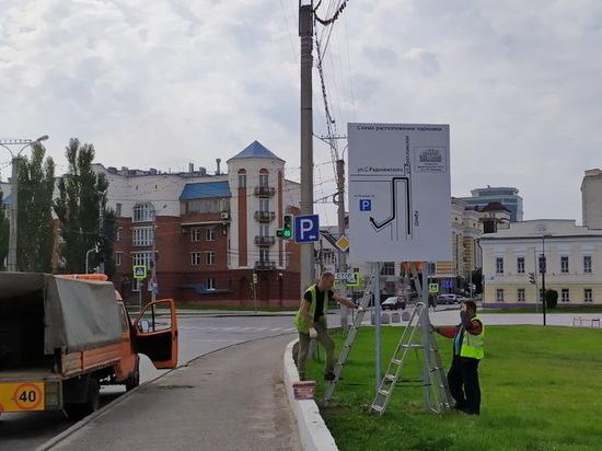 Чебоксарцев предупредили о новых знаках на городских дорогах
