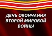 Сегодня в Костроме отметят годовщину окончания Второй Мировой войны
