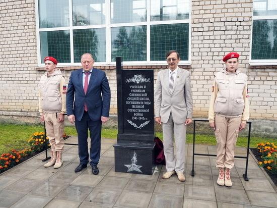 Депутаты заксобрания Тверской области посетили Оленинский муниципальный округ