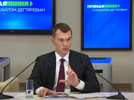 Михаил Дегтярев решил вопрос с бесплатным питанием для младших классов