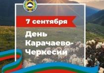 Впервые в истории КЧР в День республики одновременно откроют 12 объектов