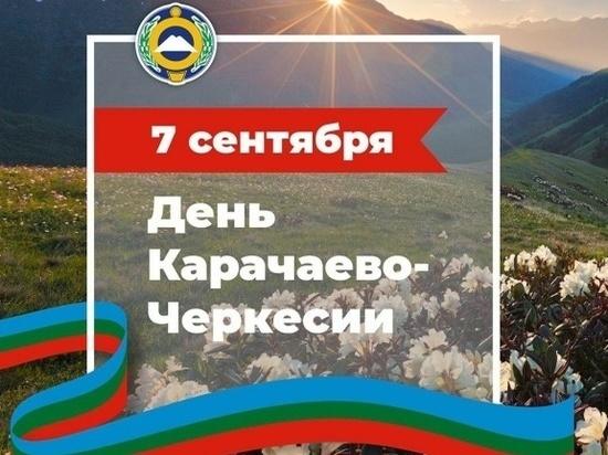 Впервые в истории КЧР в День республики одновременно откроют 12 объектов -  МК Ставрополь (Кавказ)