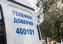 Сотрудники ФСБ задержали 13 террористов, готовивших теракт в школе на День знаний