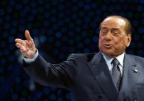 Стали известны подробности госпитализации Сильвио Берлускони: