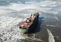 В Приморье тайфун вынес на берег «корабль-призрак»