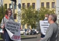 В Кирове просили отставки губернатора
