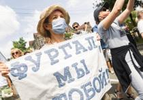 На акции в поддержку Фургала хабаровчане