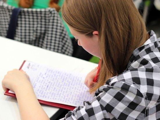 В Германии продлят бесплатный период обучения на один семестр