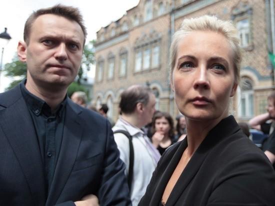 Юлия Навальная записалась на прием в посольство в Берлине