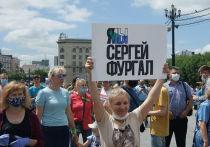 Прокуратура пригрозила новосибирцу за пост о хабаровских митингах