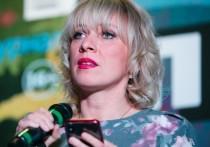 Официальный представитель МИД РФ Мария Захарова подверглась критике за неоднозначный пост в соцсети