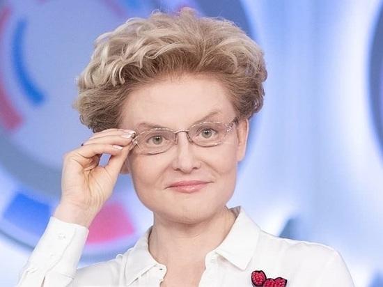 Елена Малышева перечислила самые страшные болезни