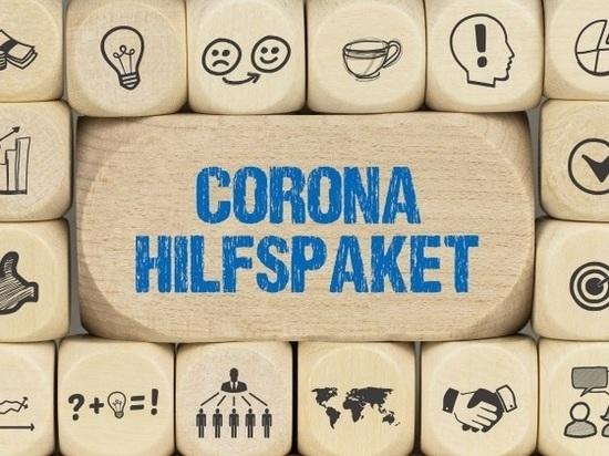 Культурный пакет Corona: артистам и художникам в Германии выплачено 5,4 млн евро