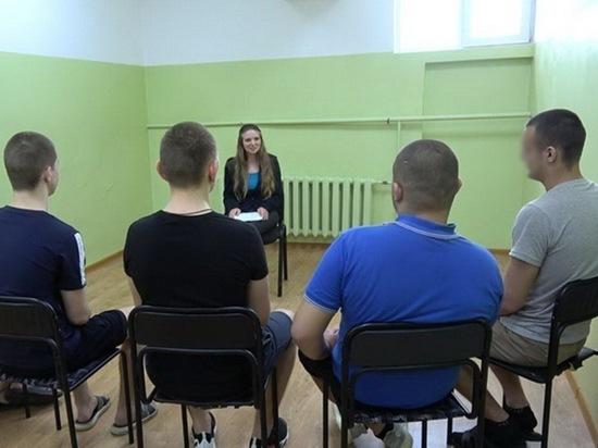 2 сентября психологи Управления федеральной службы исполнения наказаний РФ отмечают свой профессиональный праздник