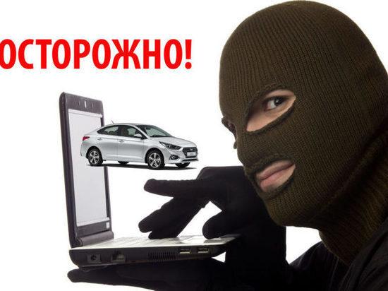 «Автоподборщик» обманул чебоксарку на 20 тысяч рублей