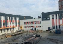 В Краснодаре школа по улице Марины Цветаевой готова на 83%