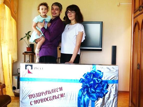РУСАЛ возобновил льготную жилищную программу