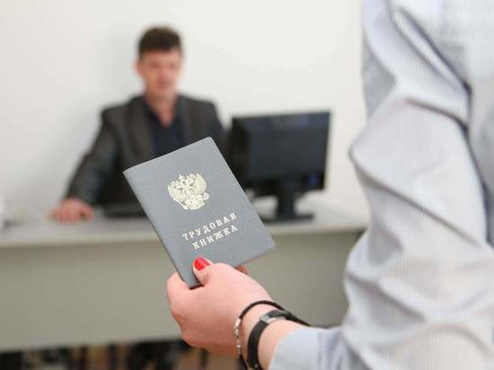 Волгоградская область улучшила свои позиции на рынке труда