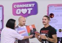 Шоу Comment Out осталось без рекламодателей после шуток про Белоруссию